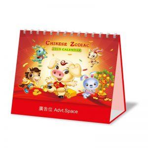 06 Desk Calendar 座檯月曆