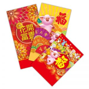 07 Lucky Money Packets 利是封